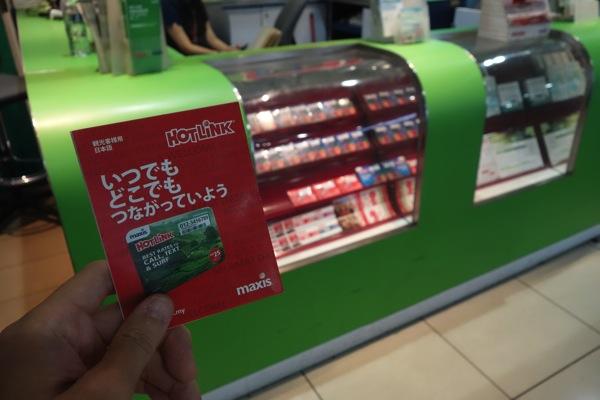 マレーシアのmaxisショップに日本語のSIMカードガイドがあった!