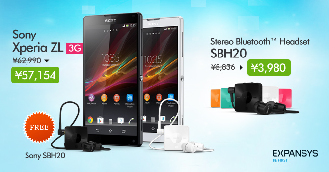 SonyのBluetoothヘッドセット『Sony SBH20』がエクスパンシスの月曜日限定特価で3,980円!