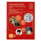 香港で使えるプリペイドSIM『3G International Roaming Rechargeable SIM Card』がAmazonで約1,500円