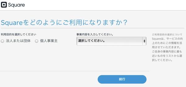 0601_Square_01.jpg