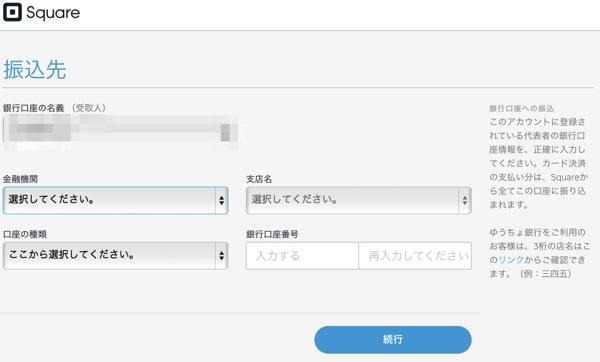 0601_Square_02.jpg