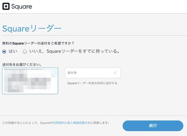 0601_Square_03.jpg