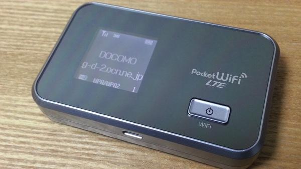 GL06PはSIMフリー!OCNモバイルエントリー d LTE 980のSIMカードで動作確認