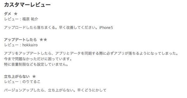 0605_UP_02.jpg