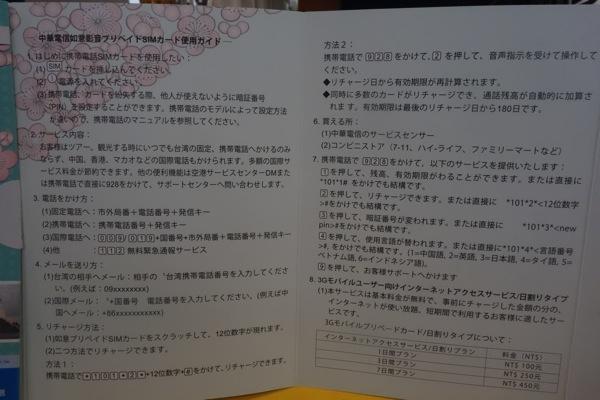 0608_Chungwa_02.jpg