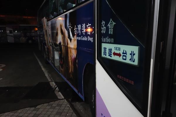 【旅行記】バス&鉄道で台湾を一周してきたので台湾一周ルートのまとめ