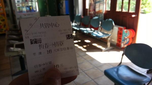 0614_Taiwan_17.jpg