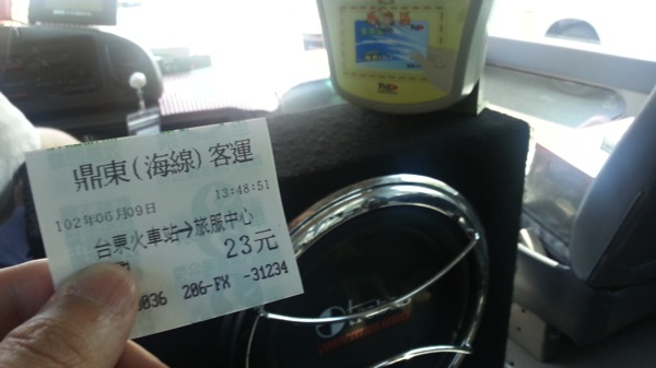 0614_Taiwan_19.jpg