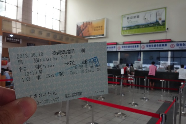 0614_Taiwan_21.jpg