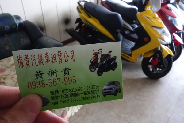 0614_Taiwan_24.jpg