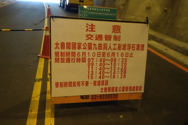 0614_Taiwan_29.jpg