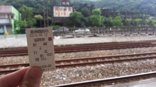 0614_Taiwan_40.jpg