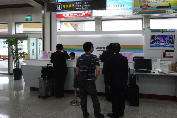 台北 松山空港で中華電信のプリペイドSIMカードを購入!