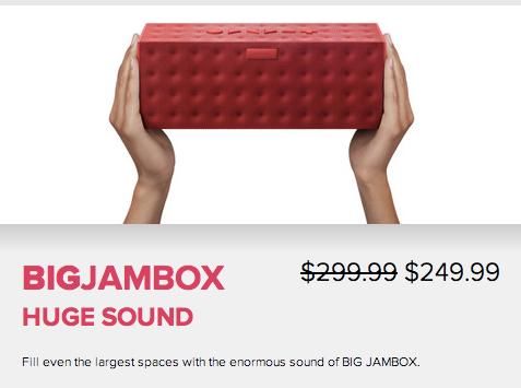 0622_JAMBOX.jpg