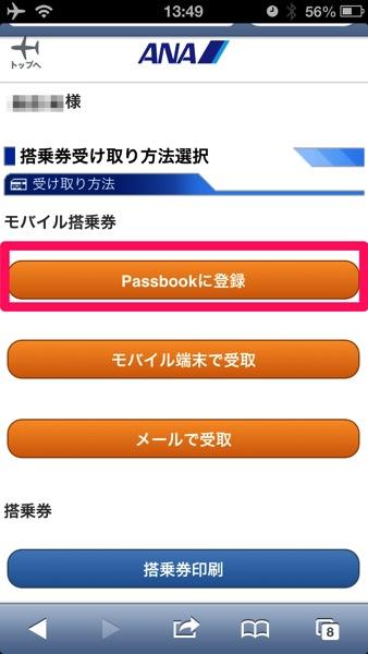 0623_ANA_002.jpg