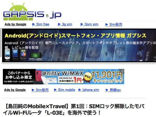0623_GAPSIS.jpg