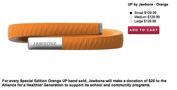 米Jawboneがオレンジ色の「UP」を販売開始!1つ売れる毎に$20の寄付を実施