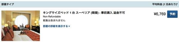 0630_Expedia_01.jpg