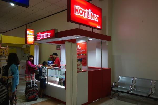 クアラルンプール国際空港 LCCターミナルでmaxisのSIMカードを購入!Twitter/FacebookなどのSNSは通信料無料!