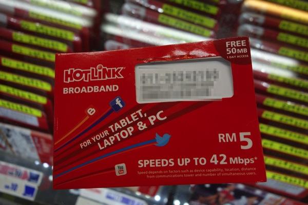 maxisのデータ通信専用SIMカードの購入&セットアップ方法のメモ