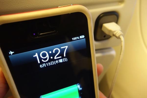 0717_iPhone_Charge_03.jpg
