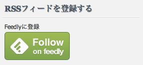 0723_Feedy_02.jpg
