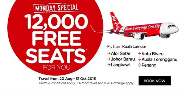 エアアジア マレーシア国内線12,000席が対象となる無料航空券を販売中!