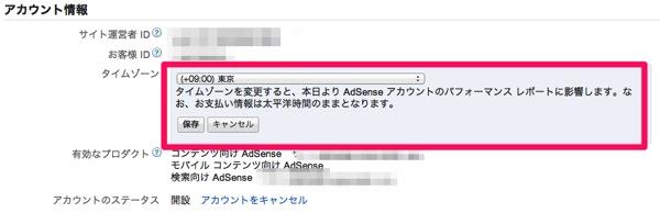 0801_AdSense_01.jpg