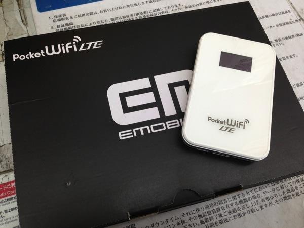 SIMフリーかつクレードル同梱のEMOBILE LTE対応ルータ『GL05P』を白ロムで購入