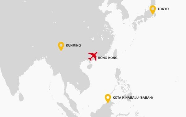 東京 ⇔ 香港を結ぶLCC『香港エクスプレス』が10月より就航予定!羽田空港を利用予定