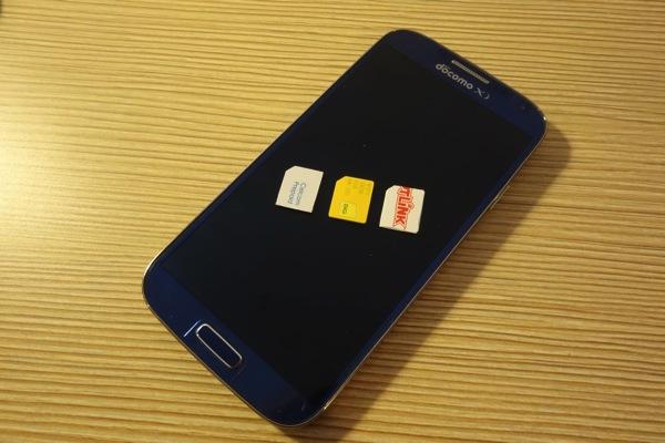 マレーシアの大手3社(maxis/CELCOM/DiGi)のSIMカードをGALAXY S4とGALAXY Note 2で動作確認してみた