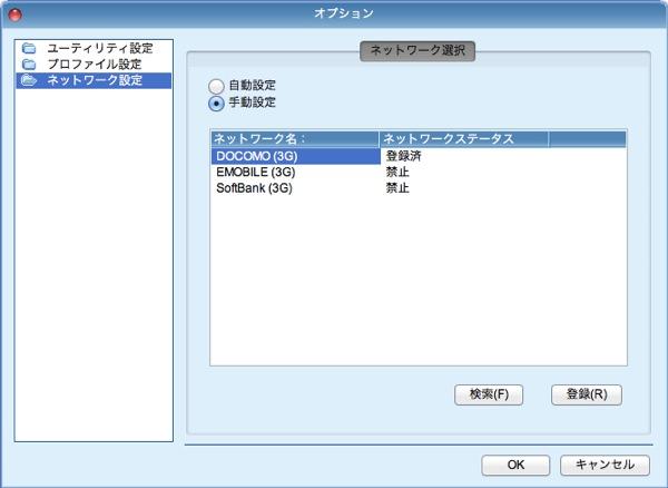 0809_EM_Band3_05.jpg