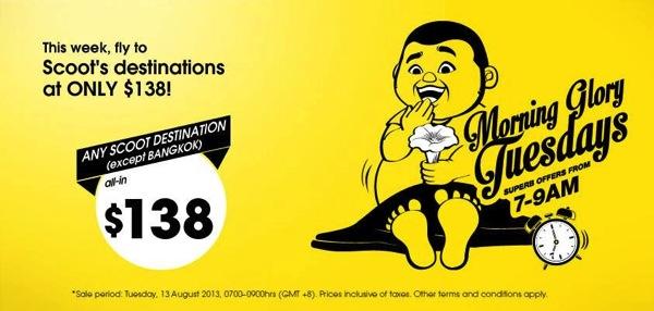 Scoot、朝8時から2時間限定のセールを開催!バンコク以外のシンガポール発便が諸税込みで約10,600円〜/片道