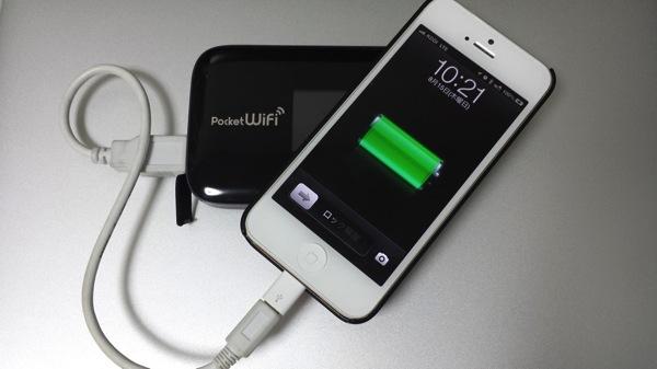 GL09PからiPhone 5を充電