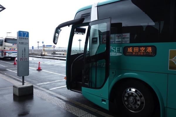 スカイマーク 国内線 成田 ⇒ 石垣島 SKY 895便 搭乗記