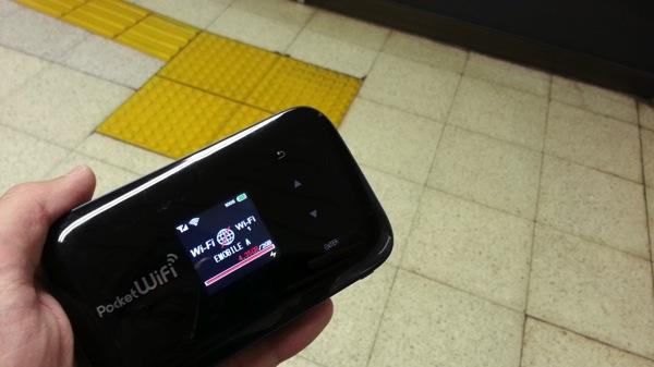 GL09PをソフトバンクWi-Fiスポットに接続するための暗証番号:SIMカードに記載の番号下4桁