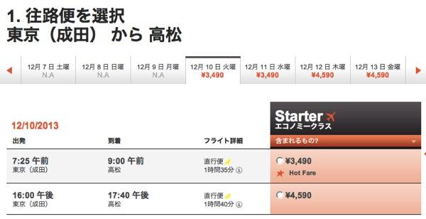 0821_Jetstar.jpg