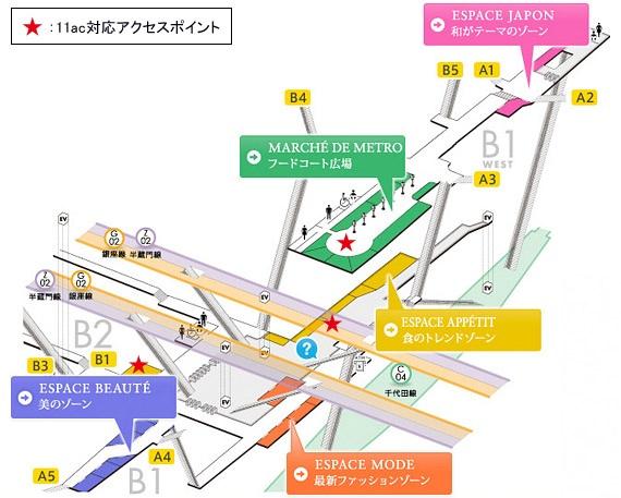 ドコモ、Echika表参道で高速化されたドコモWi-Fiの試験提供を開始!
