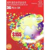 香港で使える3HKのプリペイドSIMがAmazonで1,640円で販売されている