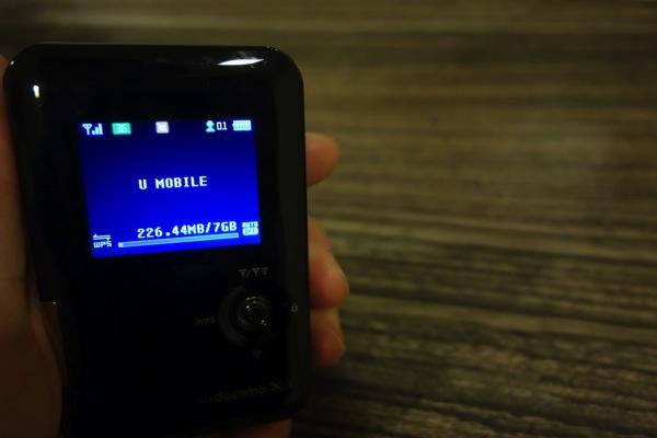 クアラルンプールの電脳ビル『Plaza Low Yat』でU MOBILEのSIMカードを購入!