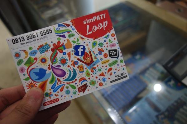 simpati LOOPというパッケージを購入
