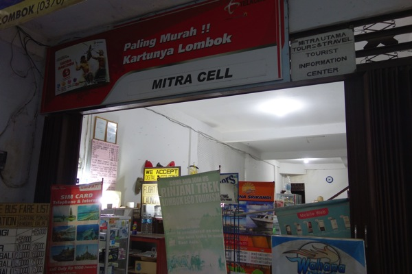 MITRA CELL