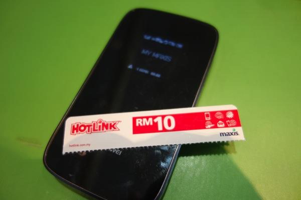 マレーシアmaxisのデータ通信専用SIMカードのトップアップ&インターネット用プラン申込方法