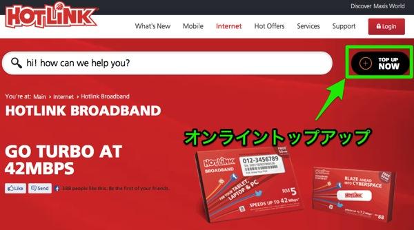 Hotlink Broadband Hotlink
