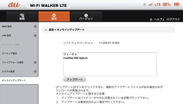 Wi Fi WALKER LTE