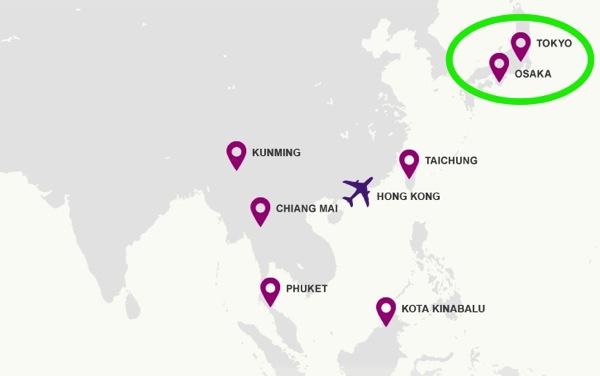 香港 ⇔ 羽田&関空に就航するLCC、香港エクスプレス航空が航空券の販売を開始!香港 ⇔ 羽田は約28,000円〜/往復