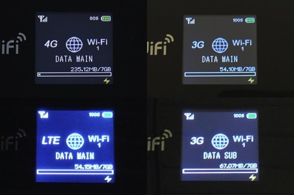 Pocket WiFi 203Z/GL09Pが対応するLTEは『ダブルLTE』対応エリアのみか