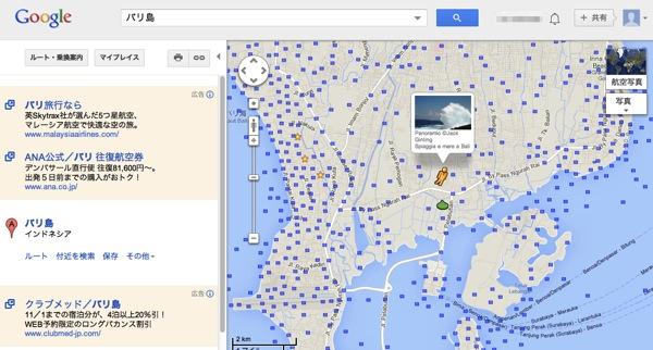 バリ島 Google マップ