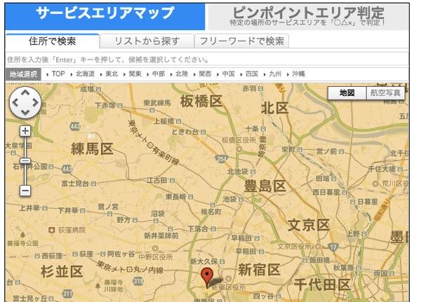 UQ WiMAXのエリアマップがGoogle Map採用に