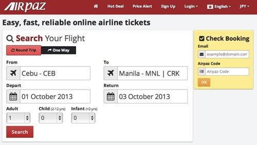 東南アジアのLCCに強い航空券検索サイト『Airpaz』が便利!